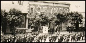 Smith Hotel 1882
