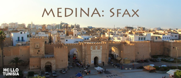 Sfax Medina as it looks today
