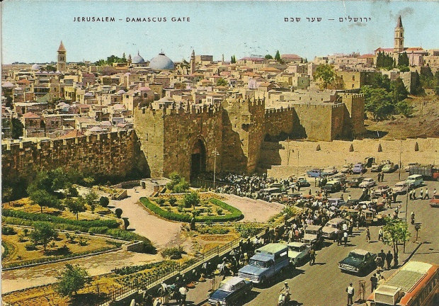 jerusalem damacus gate 1960's