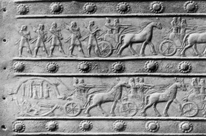 mesopotamian warriors