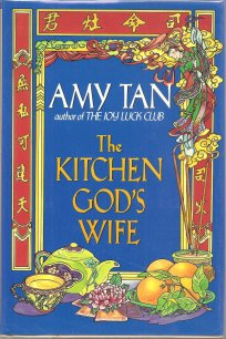 The-Kitchen-Gods-Wife