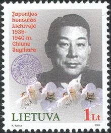 Stamps_of_Lithuania,_2004-16